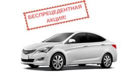 Залог авто в нижневартовске люксовые автосалоны москвы
